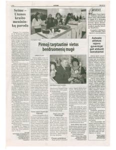 2016-09-14 2 psl.
