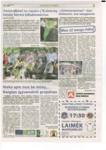 2015-08-22 2 psl.