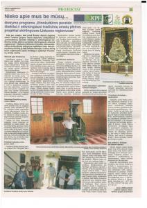 2015-08-26 2 psl.