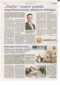 2015-08-22 1 psl.